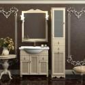 Комплект мебели для ванной комнаты ТИБЕТ 70 Opadiris (белый)