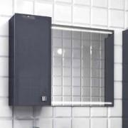 Шкафчик зеркальный EDELFORM NOTA / Нота 90 (серый, глянец)
