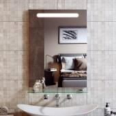 Зеркало с подсветкой Alavann Nota 70