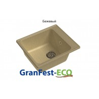 Мойка кухонная GranFest -ECO , ECO-17 (бежевая)