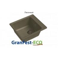 Мойка кухонная GranFest -ECO , ECO-17 (песочная)