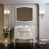 Комплект мебели для ванной комнаты ЛАУРА 100 белый с бежевой патиной Opadiris (раковина из литьевого мрамора)
