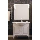 Комплект мебели для ванной комнаты Глория 75 Opadiris (слоновая кость)