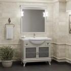 Комплект мебели для ванной комнаты БОРДЖИ 95 (массив бука) слоновая кость