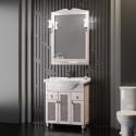 Комплект мебели для ванной комнаты ТИБЕТ 70 Opadiris (орех белый) решетка