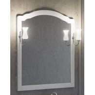 Зеркало Империал 100 SMILE (белый)
